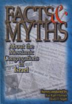 Facts & Myths